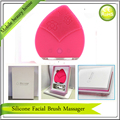 USB Rechargeable Waterproof  Ultrasonic Facial Skin Care Blackhead Removal Silicon Face Brush Skin Cleanser Massager