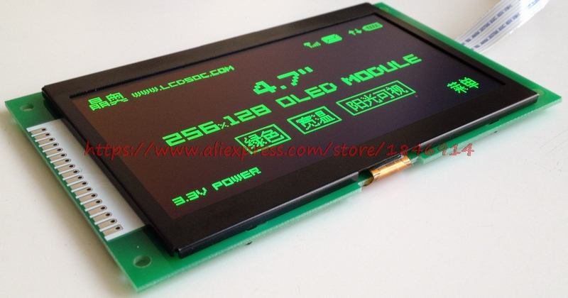 New Original   4.7 Inch 256X128 Dot Matrix Green 3.3V OLED Module Wide Temperature And Low Power OLED Large Screen