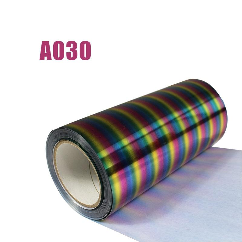 Livraison gratuite 1 rouleau 25cm x 25m hologramme transfert de chaleur vinyle arc-en-ciel fer sur Film HTV T-shirt
