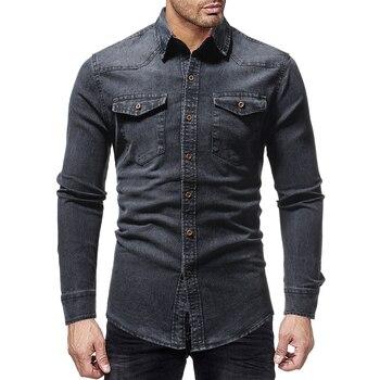 Black Slim Long Sleeve Shirts  4