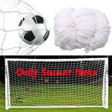 цена Football Training Nets Soccer Net Full Size Football Goal Net Polypropylene For Gates Soccer Training Outdoor Sports (Nets only) онлайн в 2017 году