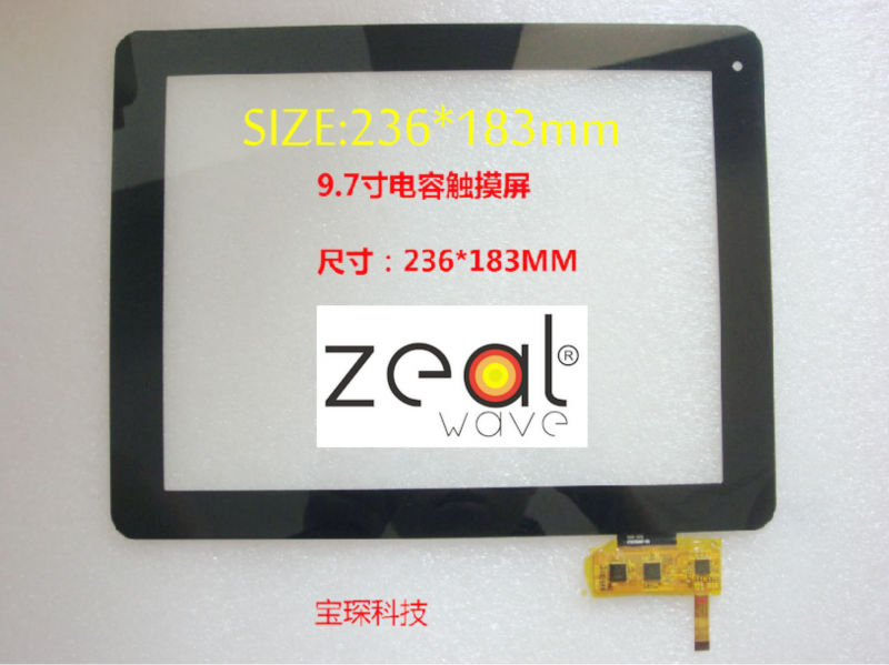 FREE TRACKING # 9.7 9.7 Inch Capacitive Digitizer Glass Replacement Screen No.TRUST 3008-0282 CT097GG017-00 Touch Screen