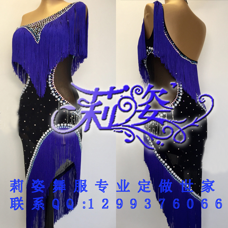 Professional custom Royal Blue tassel latin dance dress latin dance dress girl or lady hot latin dancing dress competition