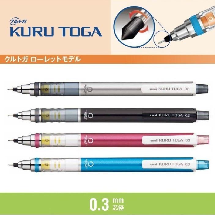 Japan UNI KURU TOGA M3-450 0.3 mm Mechanical Pencil new arrival uni kuru toga mechanical pencil 0 5mm