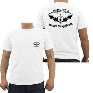 Fashion New Israeli Israel Shayetet 13 Special Forces Navy Sayeret Matkal T-Shirt Men Short Sleeve T Shirt Cool Tees Tops