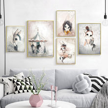 Home Decor Nordic Canvas Painting Wall Art Rabbit Girl Animal Abstract Watercolor Print Kid Bedroom Living Room Poster Picture(China)