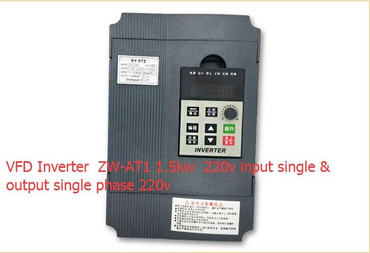 где купить VFD Inverter  1.5kw  220v input single & output single phase 220v по лучшей цене