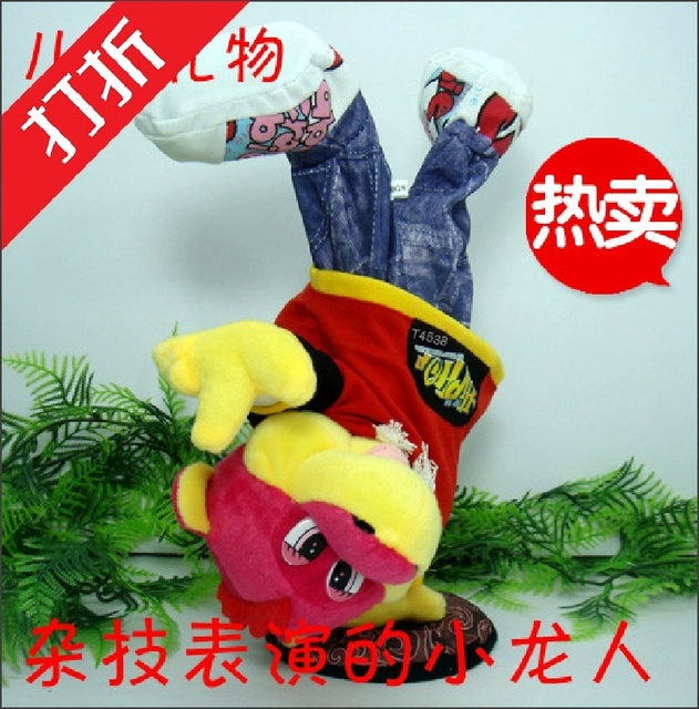 Electric plush toys hip-hop little animal birthday new year gift