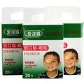 Frete Grátis 60 PCs/3 Caixas de 5.8X8 CM Respirável Olho Patch Band-aid Médica Estéril Eye Pad Curativos de Primeiros Socorros Kit