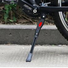 Велосипедные подножки парковка стеллажи для выставки товаров велосипед Поддержка боковая стойка подставка для ног MTB дорожный велосипед горный велосипед стенд для 16/24/26 дюймов