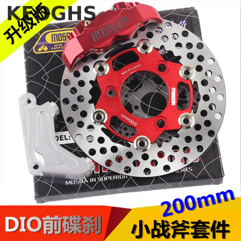 Keoghs Motorcycle Scooter Front Brake System Brake Caliper/bracket/disc 200mm/70mm For Honda Dio 27/28/34/35 keoghs motorcycle brake disc floating 220mm 70mm hole to hole for yamaha scooter honda modify