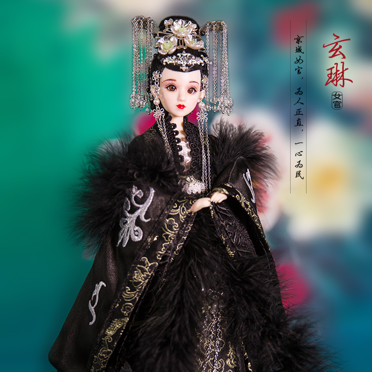 Fortune days bjd doll East Charm Chinese style black elegent outfit stand box 35cm headdress souvenir toy gift 1