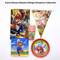 Супер Марио тема набор посуды оформление для празднования дня рождения салфетки, тарелки чашки, ребенок, Душ покрытие стола висящий баннер ...