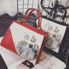 2016 autumn new handbag shoulder bag bag printing beautiful Korean fashion all-match casual handbag