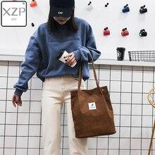 XZP Вместительная женская Вельветовая Сумка-тоут, Женская Повседневная однотонная сумка на плечо, складная многоразовая Женская пляжная сумка для покупок