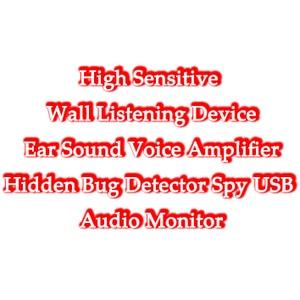 عالية حساسة جدار الاستماع جهاز الأذن الصوت مضخم صوت علة خفية كاشف تجسس USB الصوت مراقب