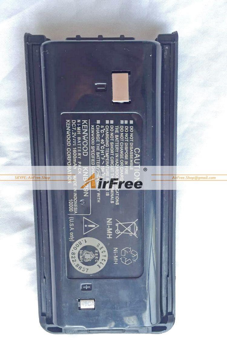 nEO_IMG_Kenwood KNB-29N NI-MH 1600MAh battery (3)