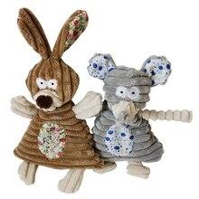 Игрушка для щенка, собаки, плюшевый милый кролик, слон, плюшевая собака, пищалка, жевательные игрушки, чистые и упражнения, зубы собак