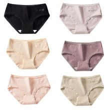 Young Girls Mid Rise Cotton Underwear Ribbed Knit Solid Color Thong Sweet Heart Letters Lace Trim Panties Antibacterial Briefs whipstitch trim ribbed tee