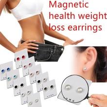 Похудение магнитные ювелирные изделия здоровья магнитные похудения серьги похудения патч магниты ленивая паста тонкий патч