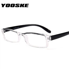 YOOSKE Reading Glasses Men Women HD Resin Lens Presbyopic Fashion Hyperopia Reading Glasses +1.0+1.5 +.2.0+2.5+3.0(China)