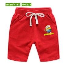 Childrens shorts baby boy summer kids cartoon sport cotton Drawstring for clothes girls 1-8Y