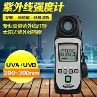 TM 213 Pocket Size UV UVA UVB UVAB Ultra Violet Light Level Meter UV Radiometer