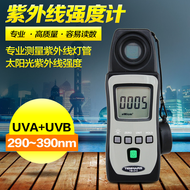 TM-213 Pocket Size UV UVA UVB UVAB Ultra Violet Light Level Meter UV Radiometer ...