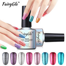 FairyGlo 10ml Glitter UV Led Gel Polish Platinum Nail Gel Polish Soak off GelPolish GelLak Semi Permanent Gel ink Lucky Shilak