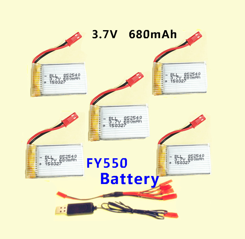 .7V 680MAH Lipo Battery Spare +charge + 1 to 5 Charging Cable for Phantom Fayee for FY550 X400 X300 X800 Camera RC Quadcopter cm 052535 3 7v 400 mah для видеорегистратора купить