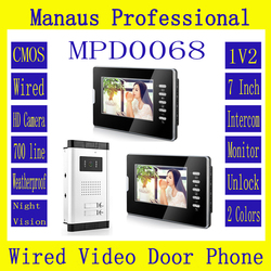 Professional Smart Home 7 inch Screen Touch Video Intercom System,High Quality One to Two Video Doorphone Kit Configuration D68b