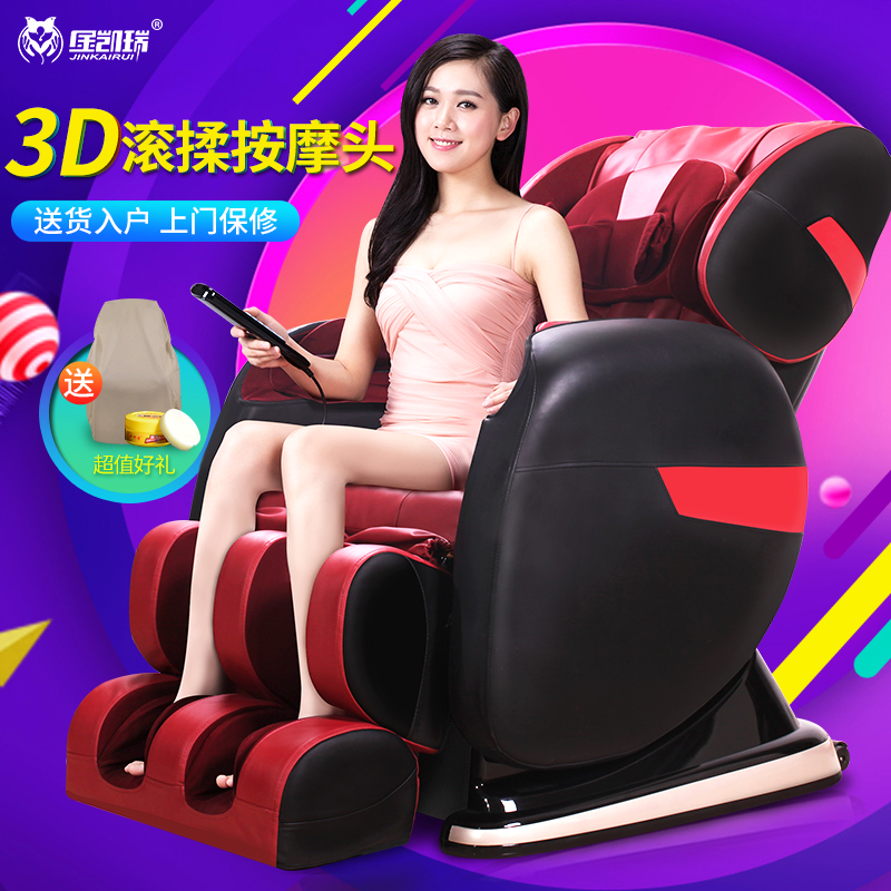 JinKaiRui Home Automatically Full Body Zero Gravity Space Capsule Massage Chair Multifunctional Electric Massage Sofa Masaj 180614 luxury massage chair home body zero gravity capsule 3d multi function electric massage sofa chair