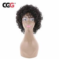 CGG Short Human Hair Wigs Afro Kinky Curly For Black Women Brazilian Non Remy Hair Machine Made #1 #1B #1B/30