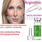 2X Anti wrinkle crea...
