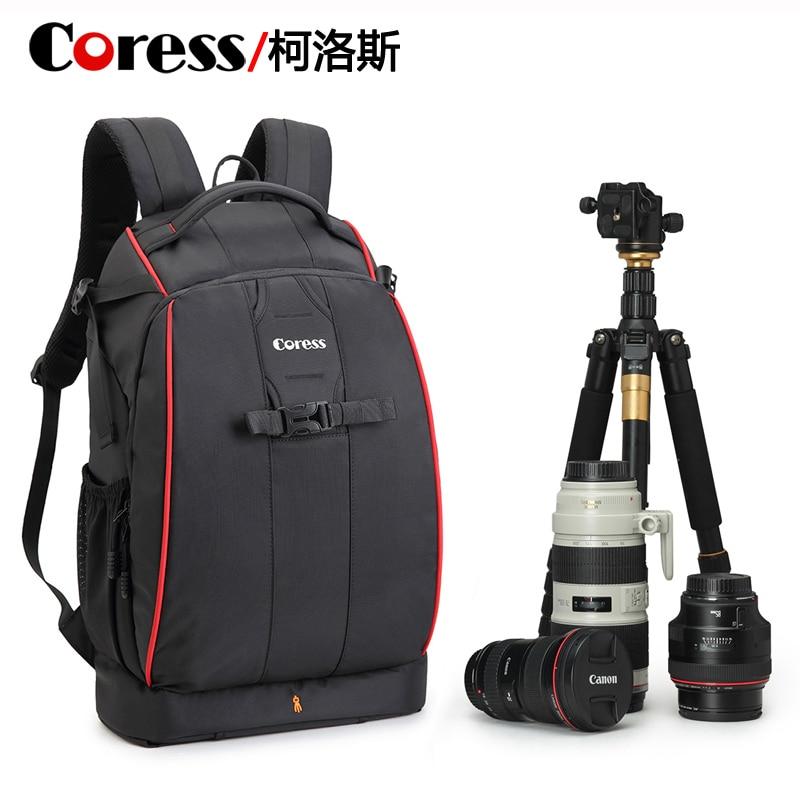 CORESS conor, anti-theft backpack camera bag digital SLR camera bag outside BaoHu parts size