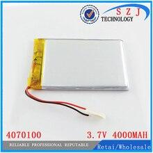 Середину защитой литий-полимерный борту inch аккумулятор tablet мач pc на в