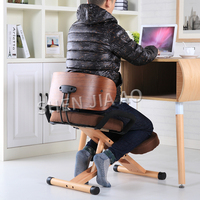 Sitting Posture Correction Chair Solid Wood Child Sitting Posture Correction Chair Student Anti hump Back Chair 1PC
