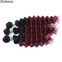 "Oubeca 16""18""20"" Synthetic Fiber Hair Weave Bundles Deep Wave Two Tone Ombre Weaving Double Weft Sew In Hair Extension For Women(China)"