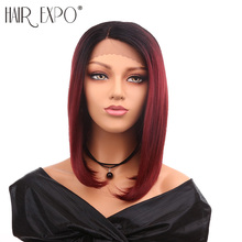 14inch Synthetic Lace Front Wigs Side Part Natural Short Straight Hair for Black Women Heat Resistant Fiber Expo City