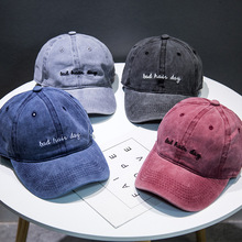 a286e7d67c5 2018 Washed Baseball Cap Women Men Hat Bad Hair Day Cap Casual Snapback  Letter Dad Hat