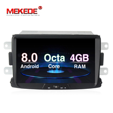 PX5 Android8.0 8core 1024*600 car gps multimedia player for Dacia Renault Duster Logan Sandero with 4G RAM mic gift
