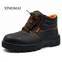 2016 Spring Autumn Steel Toe Cap Men Safety Shoes Electrical Insulation High Quality Ankle Men Boots