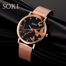 Butterfly Women Elegant Quartz Watch SOKI New Mesh Strap Ladies Series Multicolor Luxury Fashion Leisure Female