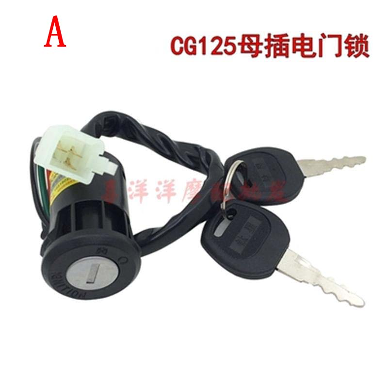 Electric Bicycle Lock E Scooter Patinete Electrico Motorcycles Electric Bike Door Lock For Honda CG125 CG 125 125CC