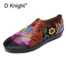 D Knight Super Comfort Flats Round Toe Low heel Genuine Leather Spring Summer Women Shoes Handmade Ladies Soft Elegant Hot