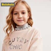 Balabala Girls Max-robe en tissu molletonnée doublée à épaules tombantes avec appliques à perles + robe de soirée plissée pailletée
