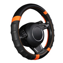 Leather Steering Wheel Cover 38cm/15 inch For Chevrolet epica lacetti lanos malibu xl niva optra orlando of 2010 2009 2008 2007(China)
