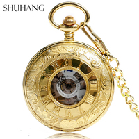 SHUHANG Watch Man Pocket Mechanical Windup Watches Pendant Hollow Luxury Gold Carving Gift Fob Men S