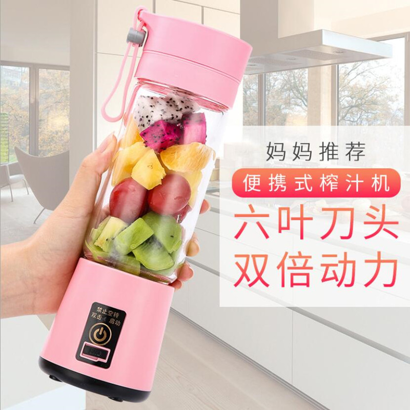 4 Colors Smoothie Maker Blender Shake Slow Juicer Mini Portable USB Rechargeable Electric Fruit Juicer Machine