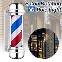 0.5 m 이발소 극 회전 조명 로그인 머리 벽 교수형 led downlights 레드 화이트 블루 스트라이프 회전 빛 줄무늬